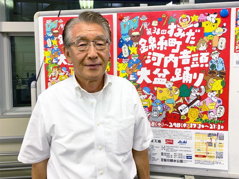 錦糸町商店街振興組合理事長の山田昇さん